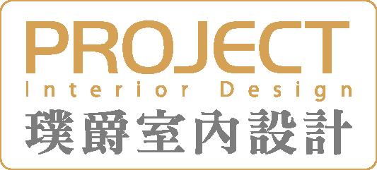 璞爵室内设计logo